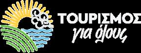 t4all_logo_
